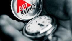 В Калуге пройдет фестиваль «Арткино»