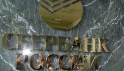 Sberbank CIB организовал кредитную линию для ГК «ИНТЕКО»