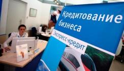 В Сбербанке прошел всероссийский видео-семинар по вопросам сотрудничества с «Агентством кредитных гарантий»
