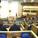 Совет Федерации-2