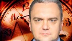 В Калуге назначен новый министр тарифного регулирования