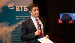 Конференция ВТБ состоялась в Новосибирске
