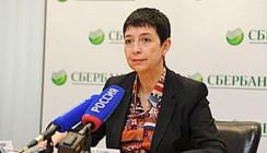 Представлен отчет ЦМИ Сбербанка «Фиксированный курс рубля: pro et contra»