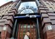 Банк ВТБ провел День инвестора для миноритарных акционеров в Москве