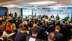Представители Калужского отделения Сбербанка приняли участие в Международном форуме «АвтоЭволюция 2014»