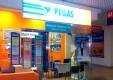Новым партнером программы лояльности «Спасибо от Сбербанка» стал PEGAS Touristik