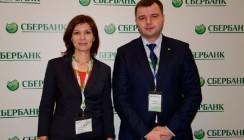 Сбербанк выступил партнером открытия двух региональных представительств Института внутренних аудиторов