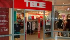 Сбербанк финансирует известного ритейлера одежды – компанию «ТВОЕ»