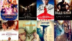 В Калуге пройдет второй международный кинофестиваль «Угра»