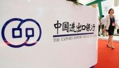 ВТБ развивает сотрудничество с Китаем