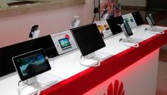 Сбербанк России и Huawei заключили соглашение о сотрудничестве