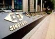 Сбербанк и SINOSURE подписали соглашение о сотрудничестве