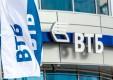 Кредитный портфель ВТБ в Калуге достиг 5,5 млрд рублей