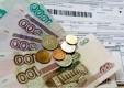 Сбербанк в Калуге стал региональным оператором по формированию счетов на капремонт многоквартирных домов