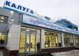 Аэропорт «Калуга» принял первый лайнер