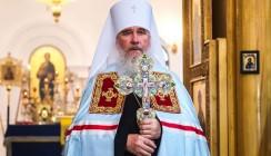 Калужская область отпраздновала тезоименитство владыки Климента