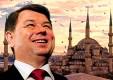 Анатолий Артамонов прибыл в Стамбул с двухдневным визитом