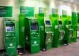 Парк активных банкоматов Среднерусского банка достиг пяти тысяч единиц