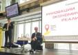 Инновационное развитие регионов обсудили в Сколково