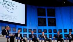 Сбербанк примет участие во Всемирном экономическом форуме в Давосе