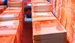 Sberbank CIB организовал новую сделку АИЖК и «Татфондбанка» по секьюритизации части ипотечного портфеля банка