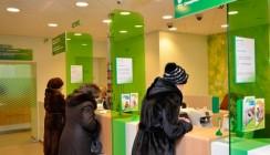 В 2014 году клиенты Калужского отделения Среднерусского банка совершали через Сбербанк 62 тысячи платежей в день