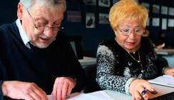 Среднерусский банк бесплатно предоставляет пенсионерам справку о видах и размерах пенсий