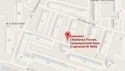 В рамках специальной программы Калужское отделение Среднерусского банка обновляет свои отделения и филиалы