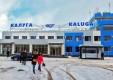 Одобрена концепция благоустройства международного аэропорта «Калуга»