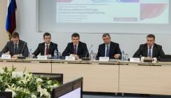 Калужская область – один из лидеров в сфере информатизации