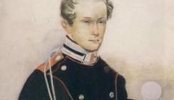 В Калужской области отметят 200-летие С.Н. Гончарова