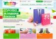 Среднерусский банк Сбербанка России поздравляет клиентов с Днем защитника Отечества