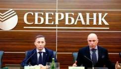 Назначен новый управляющий Рязанским отделением Среднерусского банка Сбербанка России