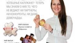 Виктория Кондрашова