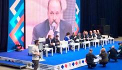 Достижения региональной строительной отрасли представлены на IV Российском инвестиционно-строительном форуме