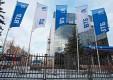 ВТБ Капитал назван лучшим инвестиционным банком России и стран Центральной и Восточной Европы