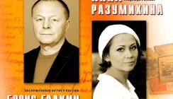 В Калугу и Козельск приедет «Актерский поезд»