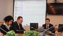 Министерство развития информационного общества Калужской области объявило о старте конкурса «Электронные услуги»