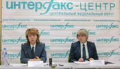 Подведены итоги работы УФНС по Калужской области в 2014 году