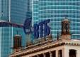 ВТБ докапитализирует украинские дочерние банки