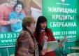Среднерусский банк сообщает о продлении акций Сбербанка по ипотеке
