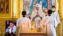 В Калуге почтили память Константина Баранова