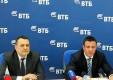 В белгородском ВТБ – новый руководитель