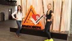 На Правобережье состоялось открытие нового фитнес-клуба «Атмосфера»