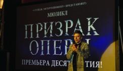 Легенда мирового театра