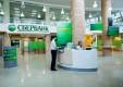 Корпоративные клиенты Среднерусского банка могут открыть новые депозиты с повышенной процентной ставкой
