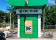 Банкомат для автомобилистов установил в Московской области Среднерусский банк Сбербанка России