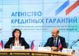 Среднерусский банк наращивает объемы сотрудничества с Агентством кредитных гарантий