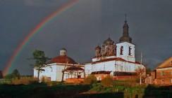 Душа Святой России