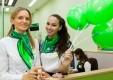 В Королеве открылся новый офис Среднерусского банка Сбербанка России